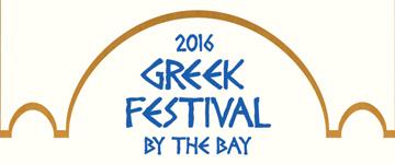 Perth Amboy Greek Festival 2016