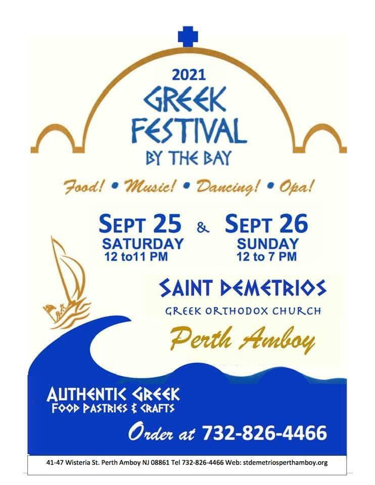 Perth Amboy Greek Festival